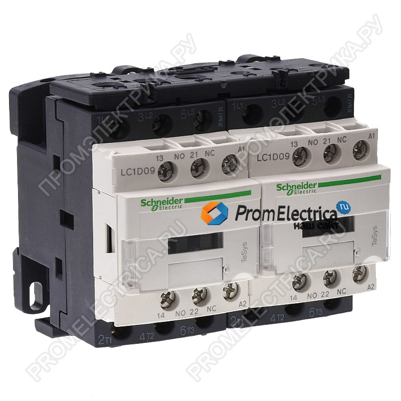 LC2D12M7 КОНТАКТОР РЕВ3Р,12A,НО+НЗ,220V50/60ГЦ, Schneider Electric