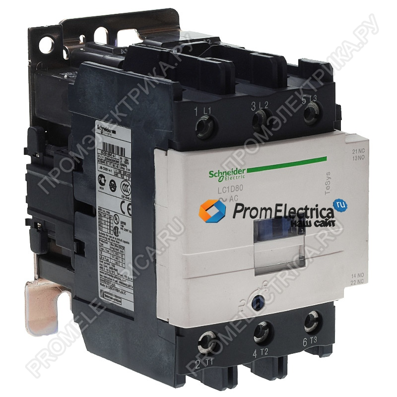 LC1D80M5 КОНТАКТОР3Р,80A,НО+НЗ,220V50ГЦ Schneider Electric