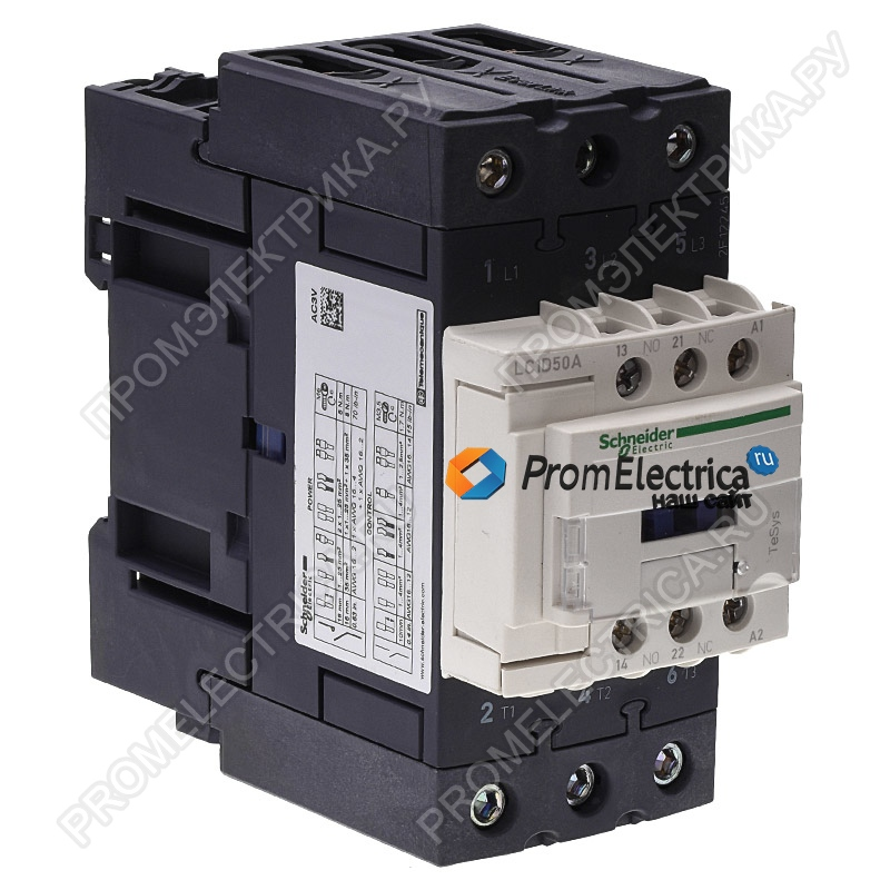 LC1D50AB7 3P КОНТАКТОР 440В 50A 24В AC 50/60ГЦ Schneider Electric