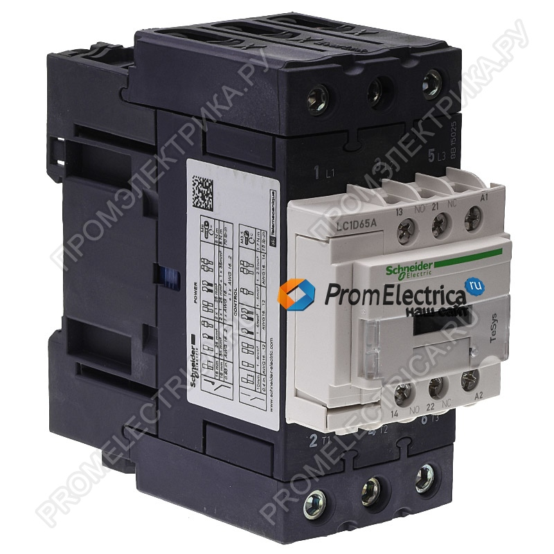 LC1D65AF7 3P КОНТАКТОР 440В 65A 110В AC 50/60ГЦ Schneider Electric