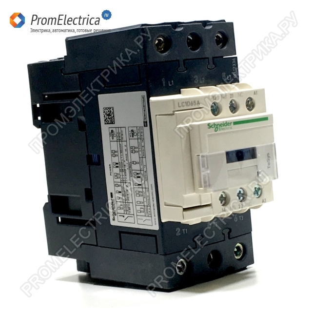 LC1D40AM7TQ 3P КОНТАКТОР 440В 40A 220В AC 50/60ГЦ Schneider Electric