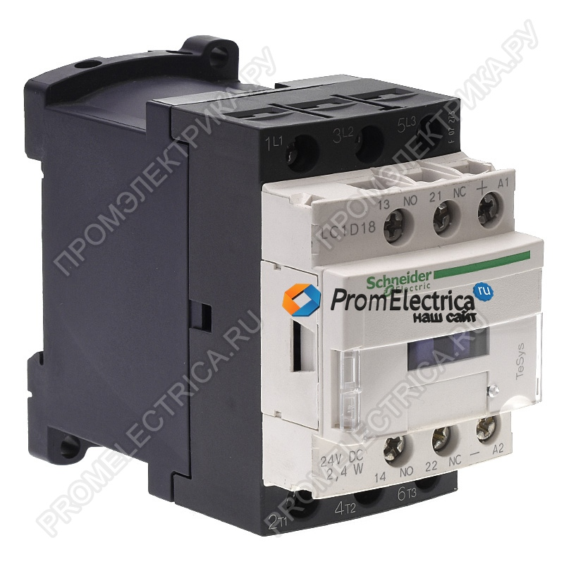LC1D18BL КОНТАКТОР3Р,18A,НО+НЗ,24V-,24ВТ,РАСШ Schneider Electric