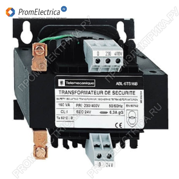 ABL6TS25B ТРАНСФОРМАТОР 230-400В 1X24В 250ВA Schneider Electric
