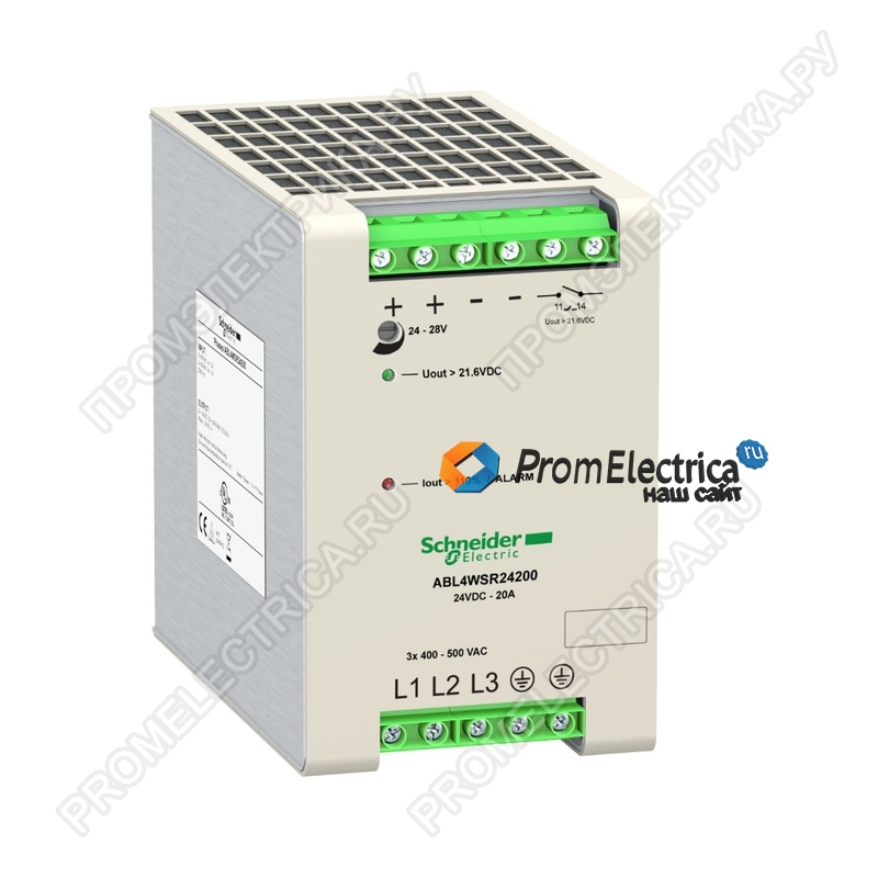 ABL4WSR24200 БЛОК ПИТАНИЯ SLIM 3ФАЗ 24В 20A Schneider Electric
