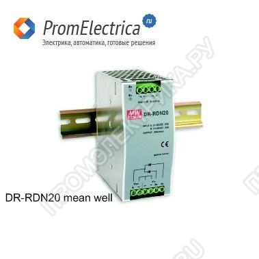 DR-RDN20-24 mean well Импульсный блок питания 24V, 20A
